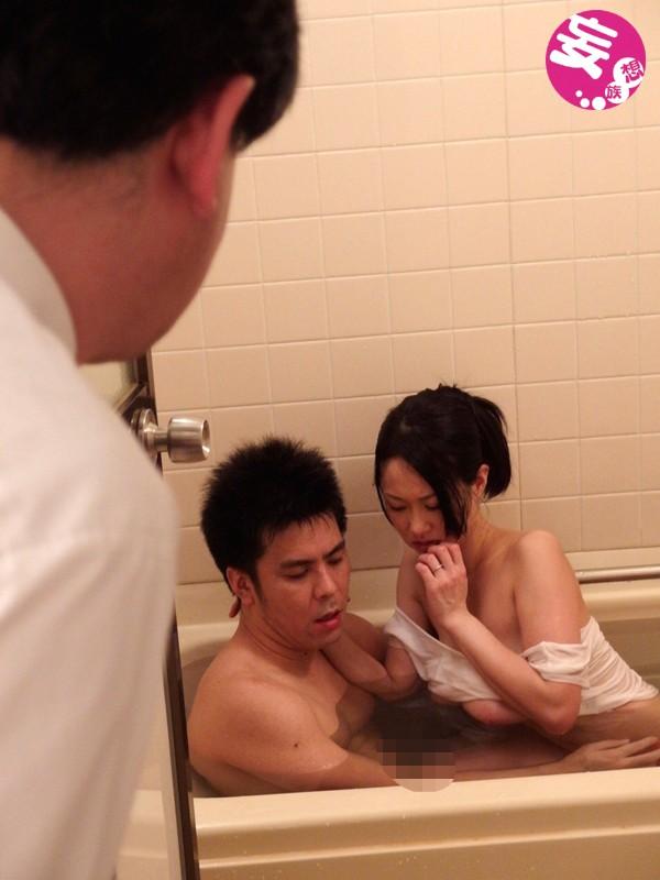 僕のねとられ話しを聞いてほしい 修理業者の男に寝盗られた妻 菅野さゆきサンプルF4