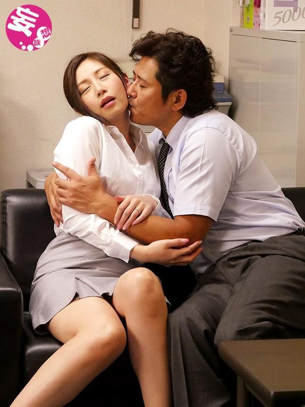 【悲報】NTR 僕の美しい妻が社長でありデカチンの父に寝取られました 佐々木あき 7枚目
