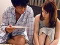 僕のねとられ話しを聞いてほしい 1年2組の中田先生に何度も家...sample2