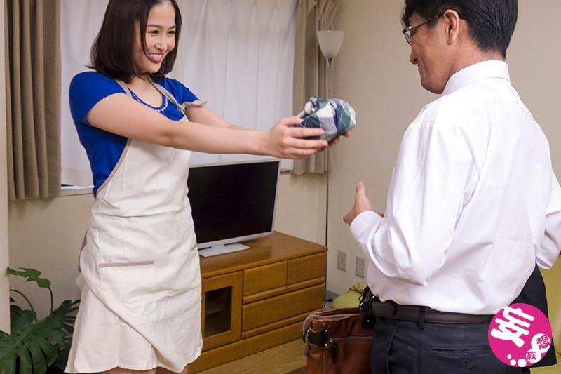 よっ夜中に熱を出した妻が町医者の先生にざやくを挿れて頂きました… 小野寺梨紗 キャプチャー画像 1枚目