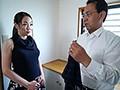 保護者会長の嫁が2組のモンペ様のデカチンでめろめろにされました… 田中れいみ