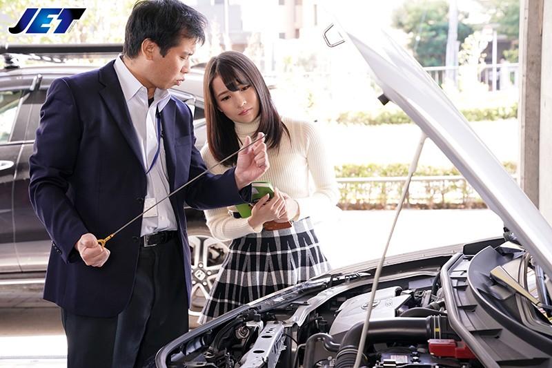 NGOD-093 Studio JET Eizo - Wife In Training Please Sign Here... Aoi Kururugi