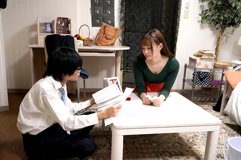 NGOD-121 Studio JET Eizo - Temporary Wives 4 - Sign Your Name Here Please... - Akari Mitani