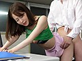 かりめんの妻5 ハンコ捺して下さいお願いします… 篠田ゆうsample9