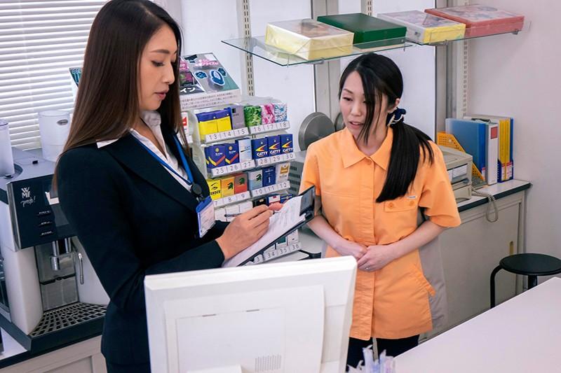 NGOD-135 Studio JET Eizo - Woman At Convenience Store HQ #2: Reiko Kobayakawa , Fallen Intelligence Advisor
