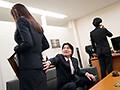 [NGOD-148] 事務員の妻に得意先のクレーム対応を任せていたら理不尽な要求で謝罪させられ脱がされ揉まれパコられて… 僕が気付いた時には身も心も寝盗られてしまっていた的な話です… 小早川怜子