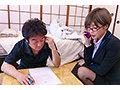 コンビニ本部の女7 東京本部のインテリ美女と地方の冴えない中年バイト 君島みお