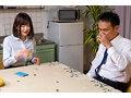 パート先の中年男に駅の便所でハメられた妻3 辻井ほのか No.19