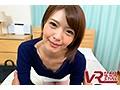 【VR】他人棒に狂う妻 竹内麻耶