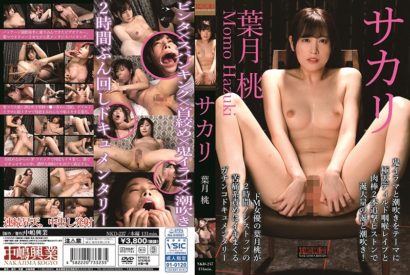 NKD-237 Prime Momo Hazuki