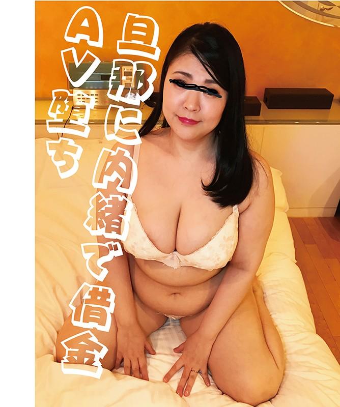 肉マシマシ☆ぽっちゃり奥様定食 友美さん(30)1
