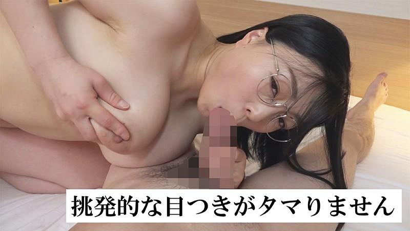 肉厚爆乳人妻弁当 豪華痴女盛り 悦子(35歳)11