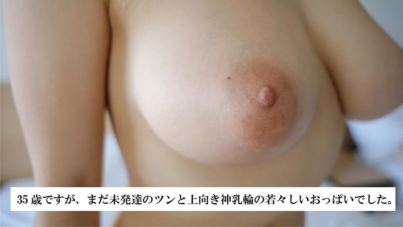 肉厚爆乳人妻弁当 豪華痴女盛り 悦子(35歳)2