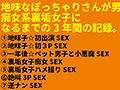 Mカップ樽モンスター豪華丼 7SEX収録×4時間 ~地味子がカリスマ裏垢女子になるまでの3年間の記録~