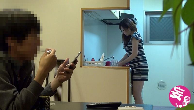 このたびウチの妻(30)がパート先のバイト君(20)にねとられました…→くやしいのでそのままAV発売お願いします。|無料エロ画像5