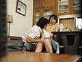 (nkkd00079)[NKKD-079] 先日、離婚した元妻がねとられるまでを撮影したDVDが送られてきました vol.2 はな27歳 ダウンロード 5