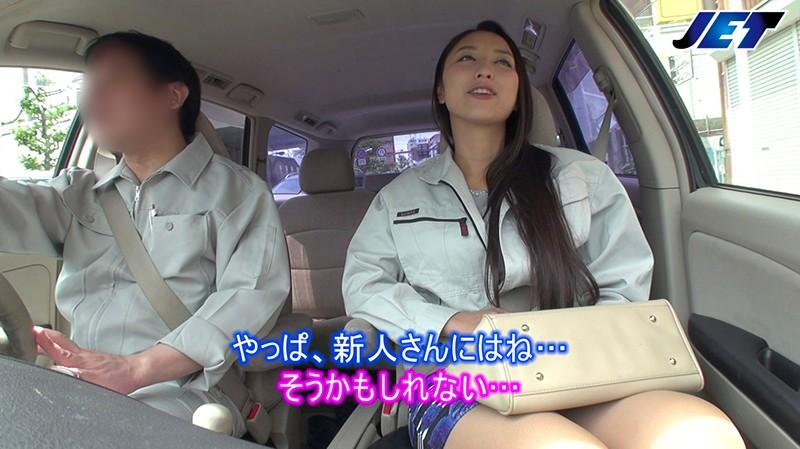 【人妻】スケベでHな巨乳の人妻の、寝取られセックスプレイエロ動画!!