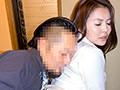 妻の会社の飲み会ビデオ21 化粧品販売報償パーティ編 北川舞(3)