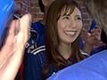 日本代表NTR スポーツバーで観戦中にドサクサにまぎれて揉みまくられた僕の彼女2