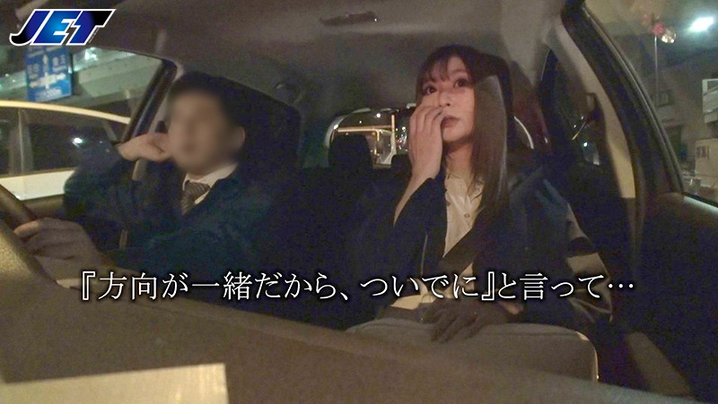 NKKD-127 Studio JET Eizo - Car Cam Cheating 7 The Car Camera Was Watching The Whole Affair big image 6