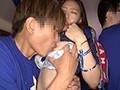日本代表NTR スポーツバーで観戦中にドサクサにまぎれて揉みまくられた僕の彼女3