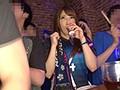 日本代表NTR スポーツバーで観戦中にドサクサにまぎれて揉みまくられた僕の彼女4