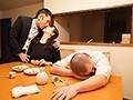 [NKKD-207] 夫の同僚に言い寄られて………独身で風俗マニアで無類の巨乳好きな同僚がウチの嫁(爆乳)に食いついてしまったようで…… 春菜はな