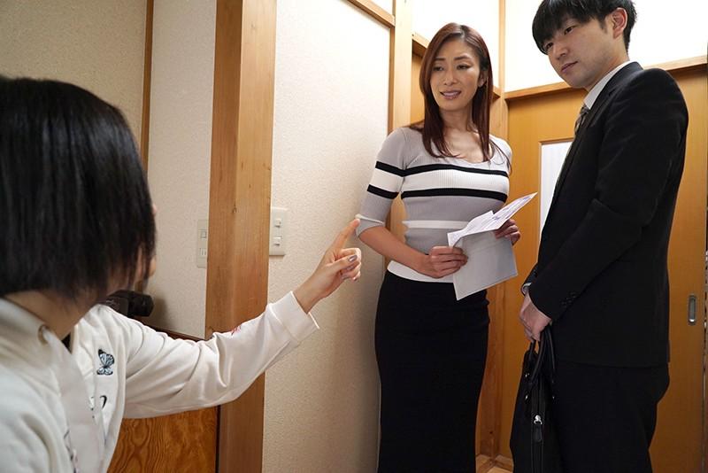 近所の不良主婦にそそのかされてモグリの団地妻売春サークルに名前だけ登録させられた妻 小早川怜子 画像1