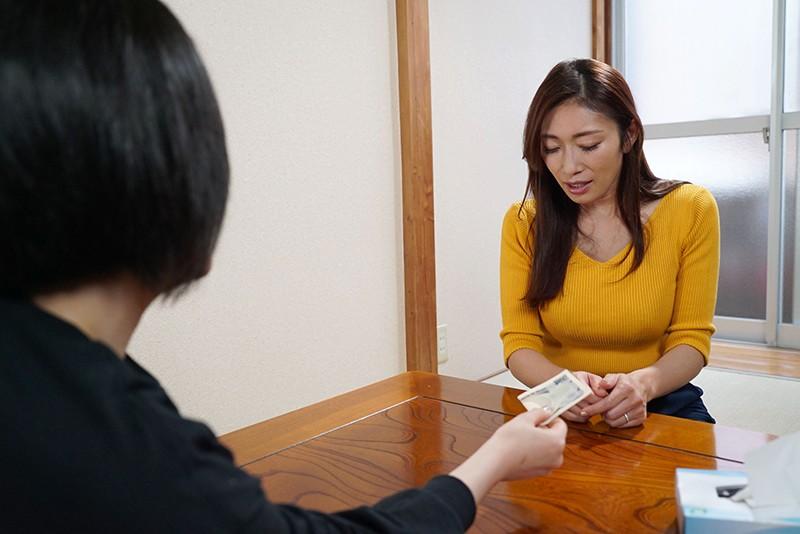 近所の不良主婦にそそのかされてモグリの団地妻売春サークルに名前だけ登録させられた妻 小早川怜子 画像6
