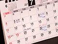 [NKKD-215] 屈辱公民館NTR 町内会の絶倫男達に毎週木曜公民館でちょめちょめされていたウチの妻 小早川怜子