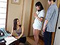 [NKKD-221] 【FANZA限定】娘の彼氏がデカチンで… 夫と娘に内緒で彼氏の巨根でめりめりされた妻 武藤あやか パンティ付き