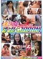 ナンパJAPAN 美少女Hunt Vol.01 「はじめまして僕たちナンパJAPANです!新宿Street編」(nnpj00001)