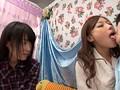Good Friend Duo Limited JAPAN Goes Downright JAPAN Lesbian Reality Hunt Vol.02 Ayumu Sena & Woman Director! Friends Rezunanpa Edition preview-4