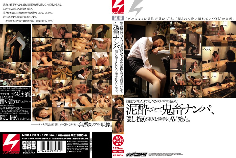 NNPJ-010 Rough Sex With A Drunk Girl At The Bar I Work. Picking Up Girls Spy-cam Sex And Selling The Footage Without Consent.