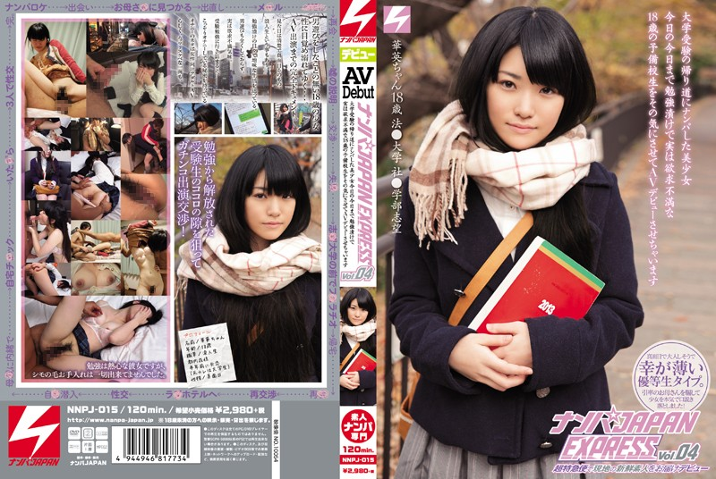 NNPJ-015 Picking Up Girls JAPAN EXPRESS Vol. 04. The Beautiful Girl I Picked Up On Her Way Home From A University Exam. The Prep Student Who Was Actually Sexually Frustrated During All Her Days Of Studying- We Get Her Motivated To Make Her Porn Debut