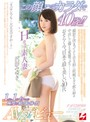 この顔、このカラダで40歳!!おそらく今、日本で最も美しい40代Hカップ素人妻 沢田みゆき AVデビューナンパJAPAN EXPRESS Vol.19(nnpj00064)