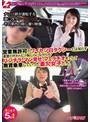 営業無許可のワイセツ白タクシーとは知らず運賃の代わりに、恥じらいながらもパンチラ・マン見せ・フェラチオまでして無賃乗車していった素人女子たち。(nnpj00093)