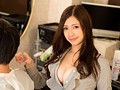 (nnpj00123)[NNPJ-123] 種付けおねだり妻 美容師 新村かよ ダウンロード 10