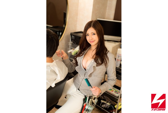 【巨乳】 種付けおねだり妻 美容師 新村かよ キャプチャー画像 10枚目