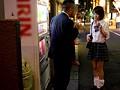 はじめての援●交際 椎名そら-エロ画像-9枚目