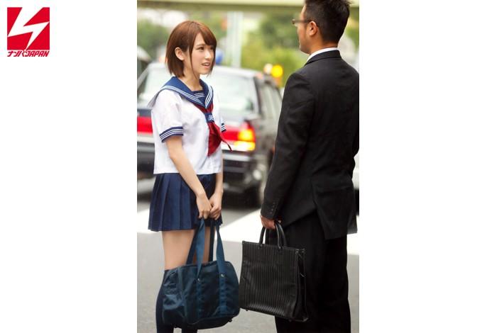 【学生服】はじめての援●交際 椎名そら キャプチャー画像 10枚目