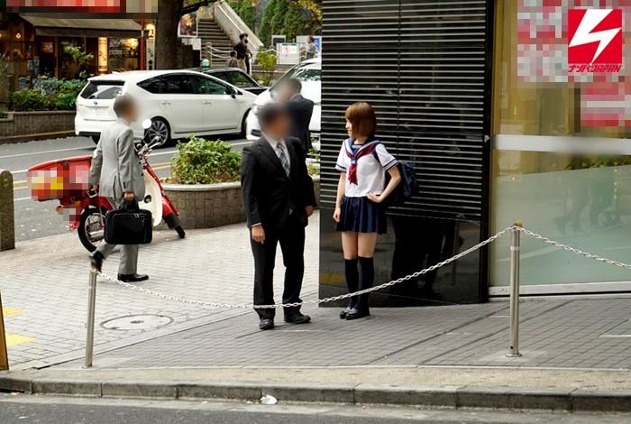 【学生服】はじめての援●交際 椎名そら キャプチャー画像 6枚目