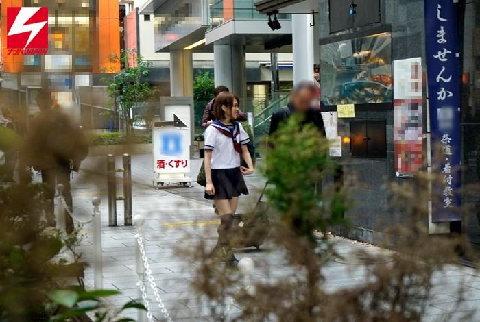 【学生服】はじめての援●交際 椎名そら キャプチャー画像 7枚目