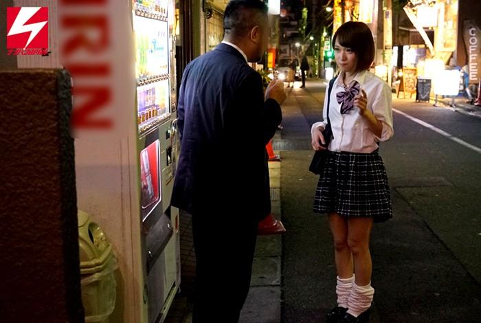 【学生服】はじめての援●交際 椎名そら キャプチャー画像 9枚目