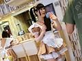 都内某所のメイドカフェで働く 現役メイドかのんちゃんAVデビュー アイドルに憧れAV女優のイベントにも行くらしいのでAV女優になってもらいました!! 依頼ナンパVol.4