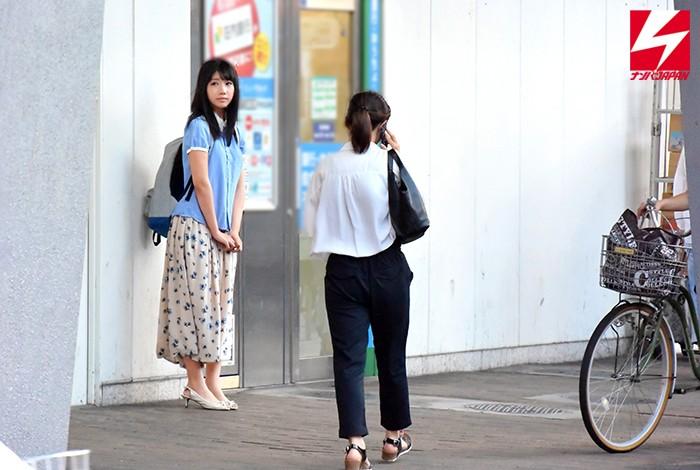 新田まりあ 2016…