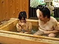 (nnpj00210)[NNPJ-210] オフィス街で外回り中の男上司と女部下に『歳の差を埋めるには混浴が一番だって知っていますか?良かったら広いお風呂でお互いの信頼関係を深めませんか?』とナンパしたら、仲良くなりすぎてセックスまでしちゃってました。Vol.2 ダウンロード 1