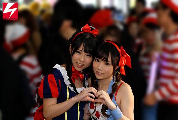 ハロウィンで賑わう渋谷で美少女2人組をGET!!賞金50万円レズビアンミッションをお願いしたら、お酒とコスった勢いで普段は真面目な優等生同士がハメを外して人生初のはっちゃけ親友レズプレイ 画像2