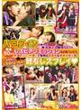 ハロウィンで賑わう渋谷で美少女2人組をGET!!賞金50万円レズビアンミッションをお願いしたら、お酒とコスった勢いで普段は真面目な優等生同士がハメを外して人生初のはっちゃけ親友レズプレイ(nnpj00222)