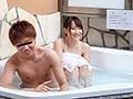ナンパJAPAN検証企画!「絆を深めるには混浴が一番って知ってましたか?」街で見かけた仕事中の男女が二人きりで初めての混浴体験! 同僚社員編!! 但し用意された水着は極小マイクロビキニのみ! 場所はラブホテルのジャグジー! ポおっぱいの誘惑に理性を保つ事はで…